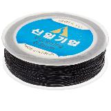 Fil Elastique Haute Qualité (0.8 mm) Noir (35 mètres)
